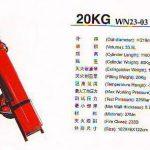 20kg CO2